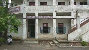 babajidatey-college-library