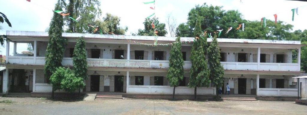 vivekanandvidyalay