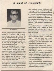 article_published_1987